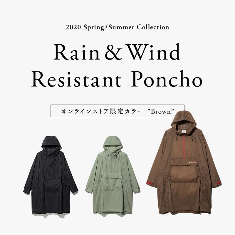 【sp】Rain&Wind Resistant Poncho
