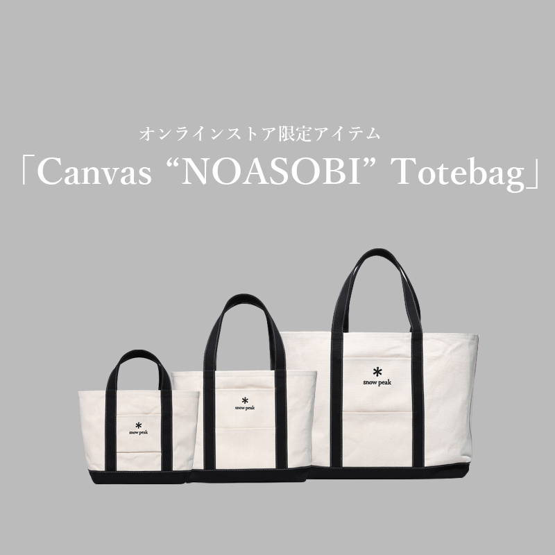 【sp】Canvas NOASOBI ToteBag