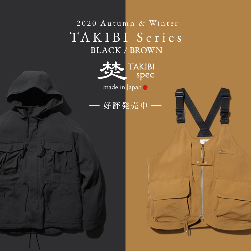 【sp】20fw TAKIBIseries