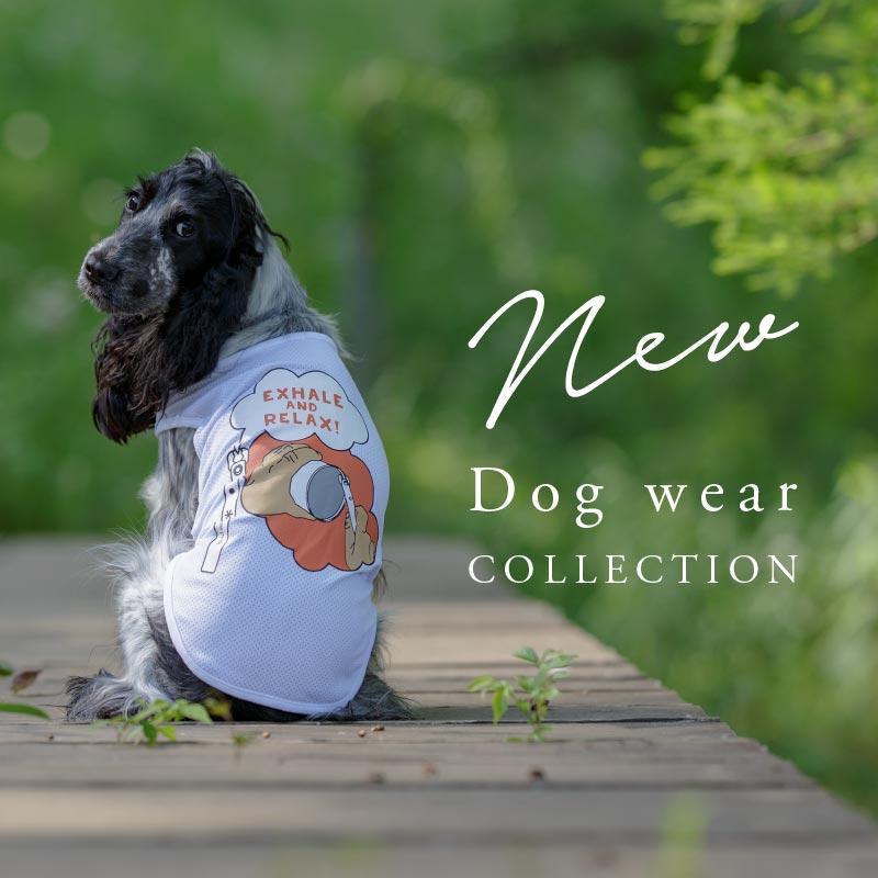 bnr_ec_sp_dogwear.jpg