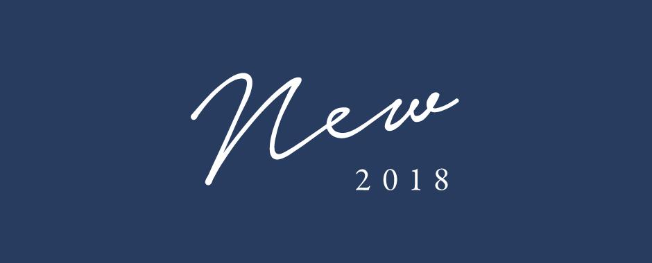 2018新商品