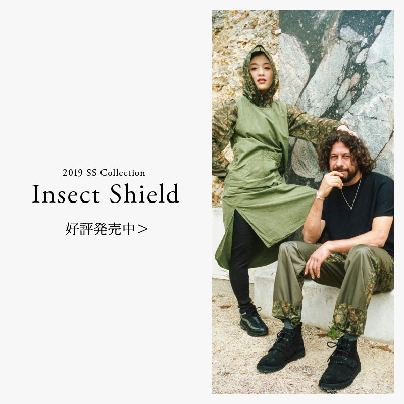 2019ss Insect Shield