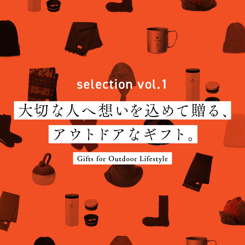 【SP】Gift selection vol.1