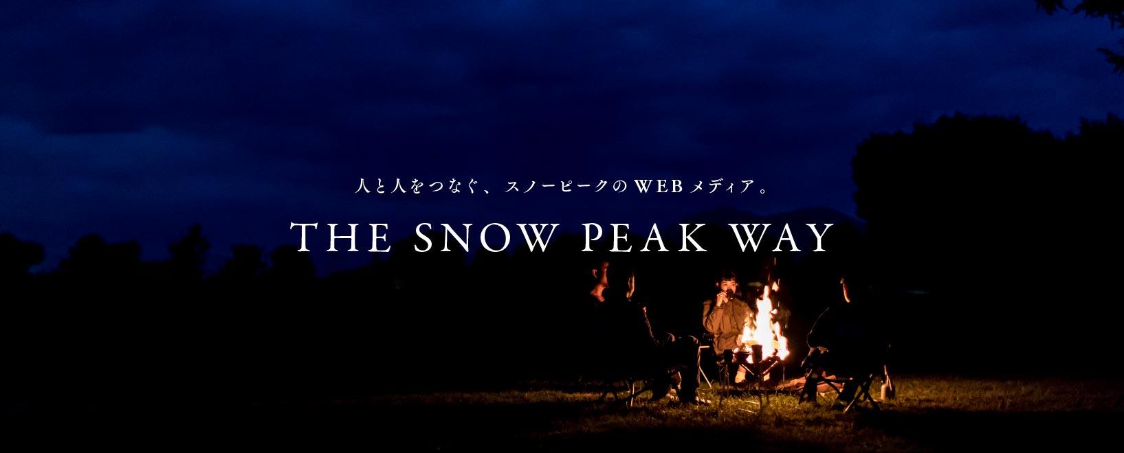 THE SNOW PEAK WAY